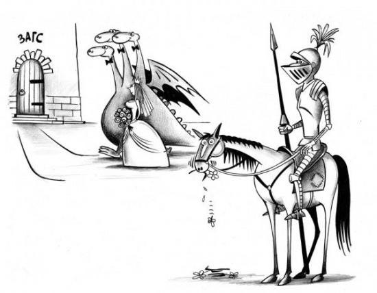 Картинка  про змея горыныча и принцессу