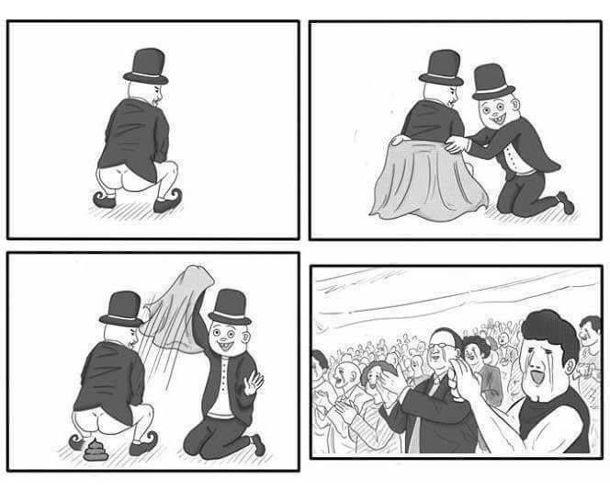 Картинка  про фокусы, дефекацию, отвратительный комикс