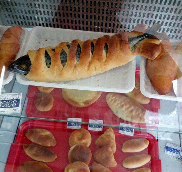 Фото прикол  про хлеб и рыбу