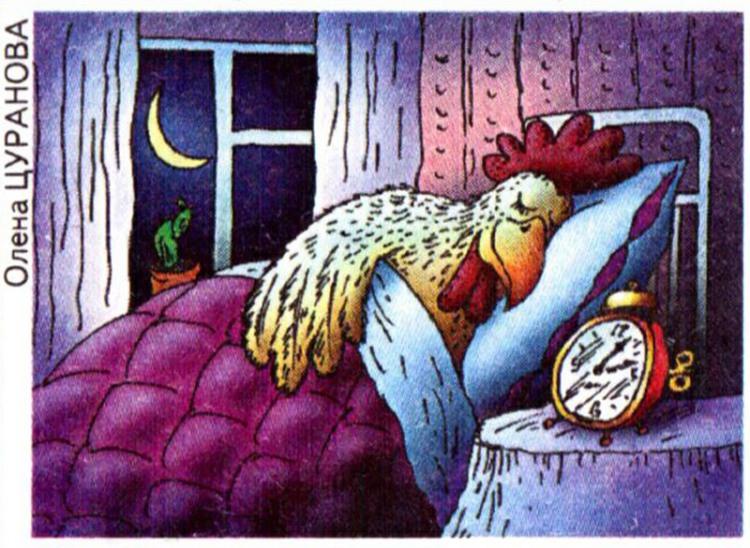 Картинка  про петуха и будильник
