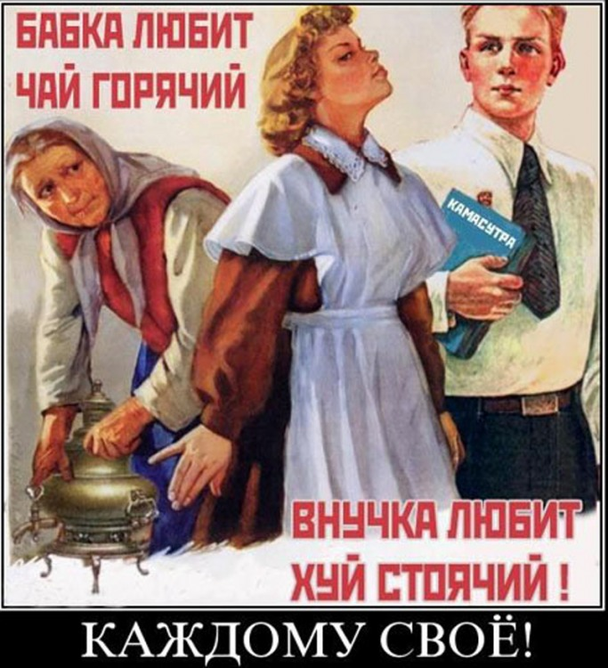 Картинка  про внуков, пошлый, плакат матерный