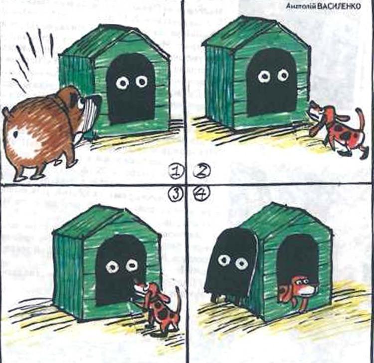 Картинка  про будку и собак