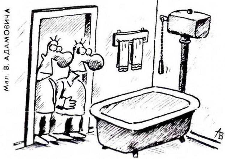 Картинка  про ванну и унитаз