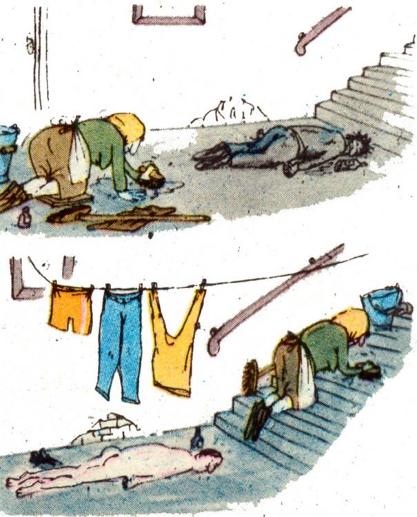 Картинка  про уборку и уборщиц