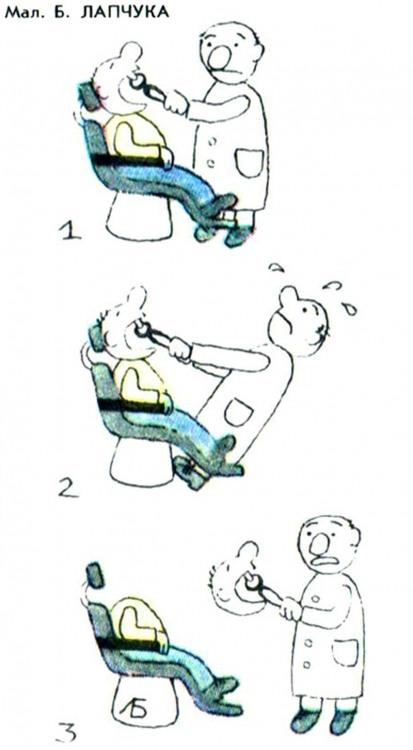 Картинка  про стоматологов, черный жестокий