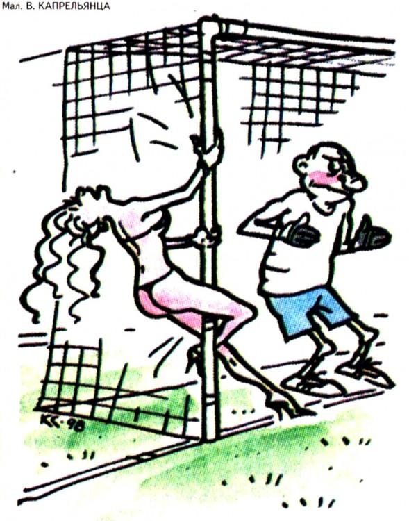 Картинка  про футбол, ворота, стриптиз, шест пошлый