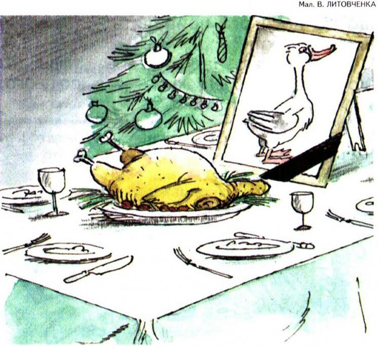 Картинка  про гусей и еду
