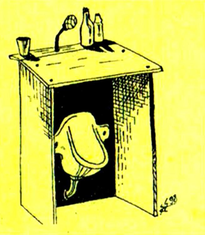 Картинка  про писсуар