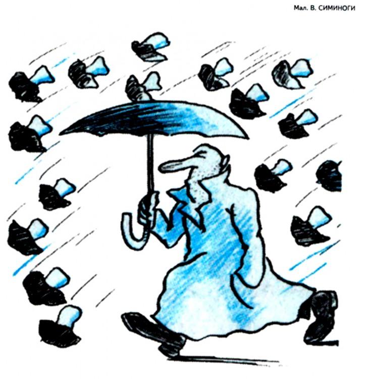 Картинка  про дождь и грибы