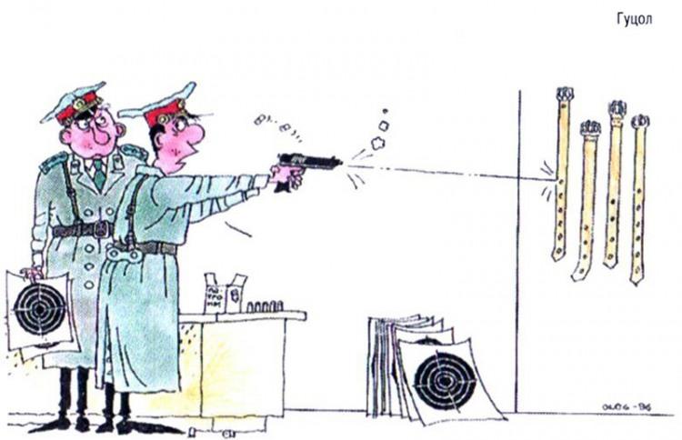 Картинка  про милиционеров, пояс и дырку