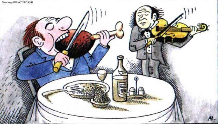 Картинка  про ресторан, еду и скрипку