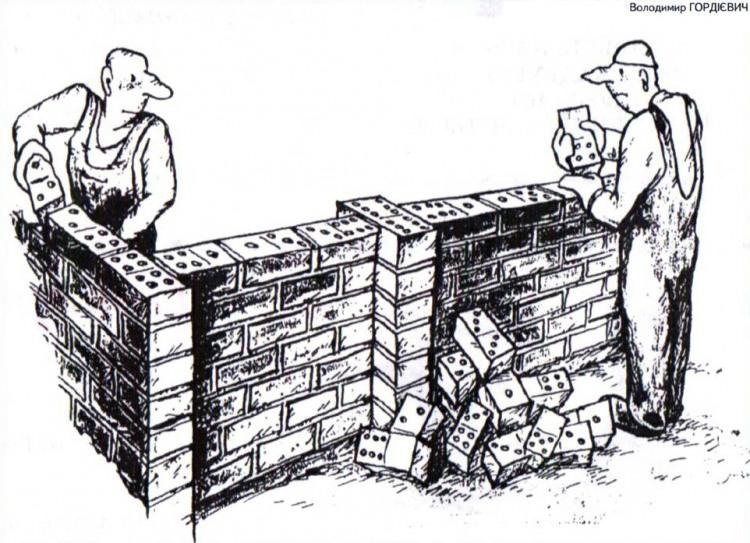 Картинка  про строителей и домино