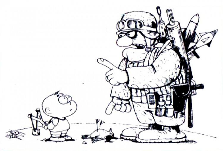Картинка  про военных, детей и рогатки