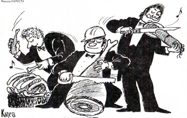 Картинка  про музыкантов и еду