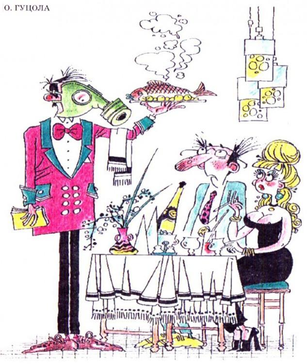Картинка  про ресторан, официантов и противогаз