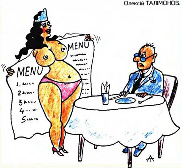 Картинка  про ресторан, официантов, эротику пошлый