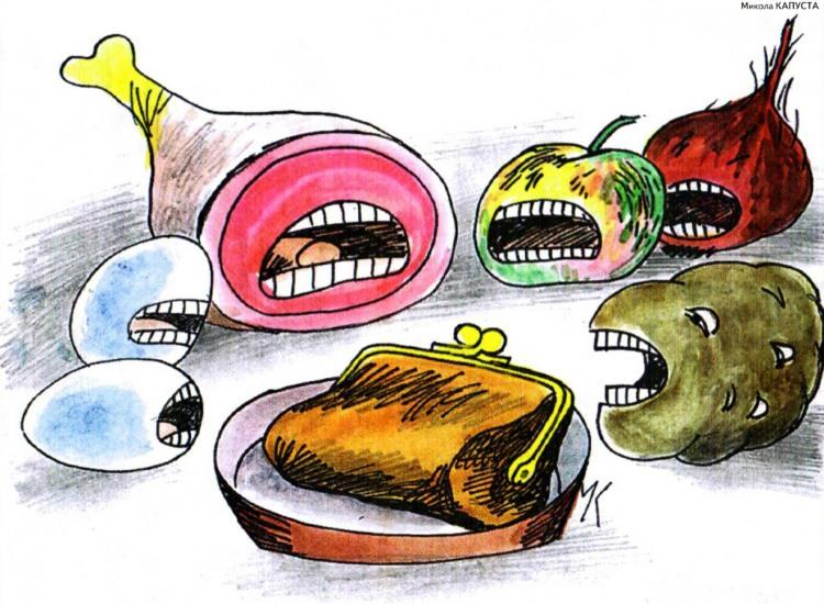 Картинка  про кошелек и еду