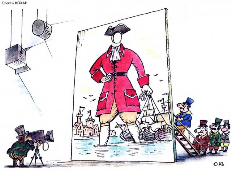 Картинка  про гулливера и фотографов