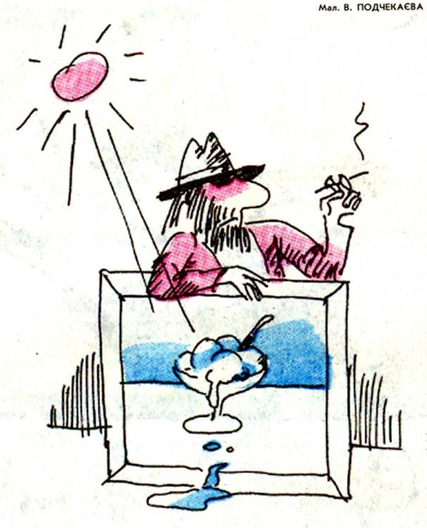 Картинка  про картины и мороженое
