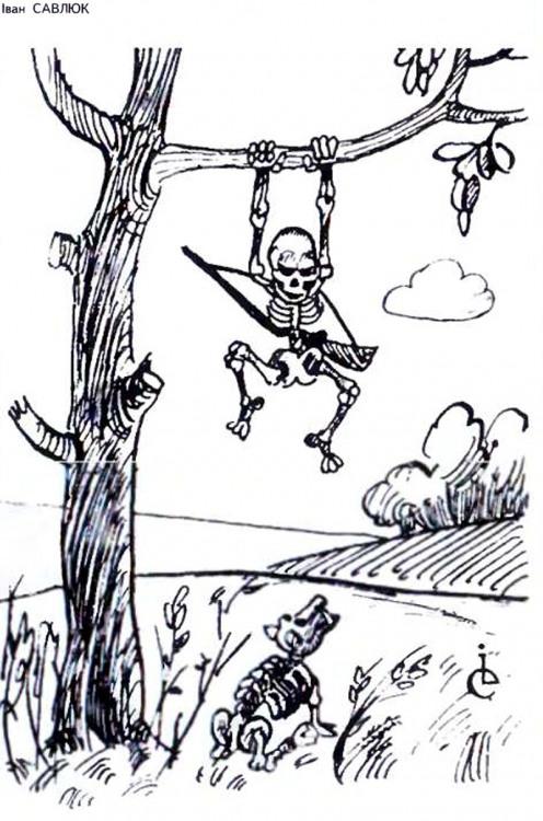 Картинка  про охотников, волков, скелет черный