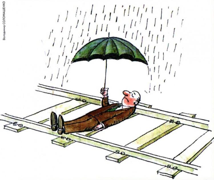 Картинка  про самоубийство, дождь, зонтик черный