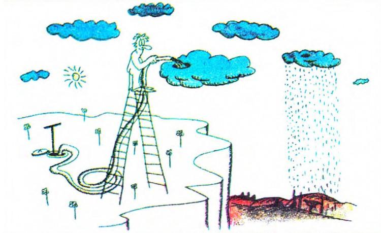 Картинка  про облака и дождь