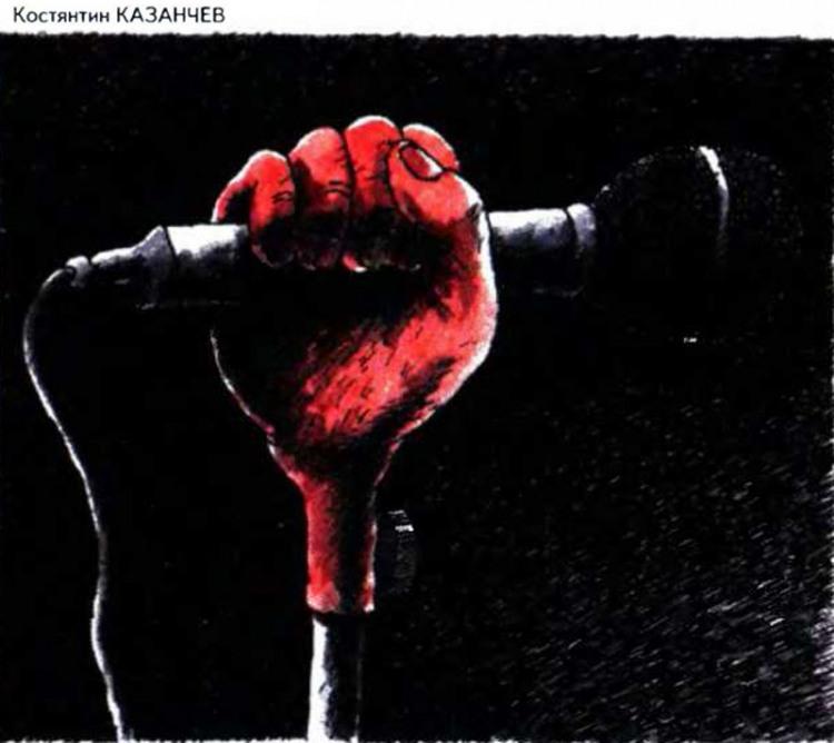 Картинка  про микрофон и руки