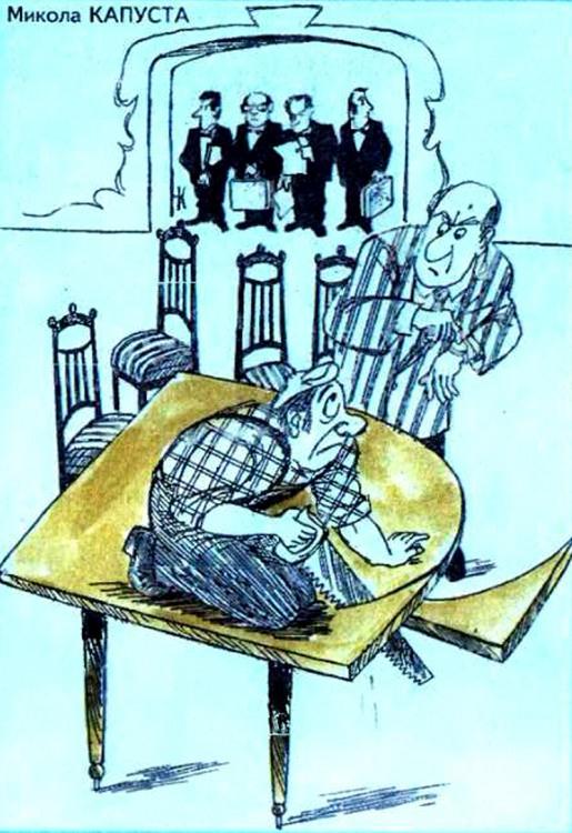 Картинка  про стол и переговоры