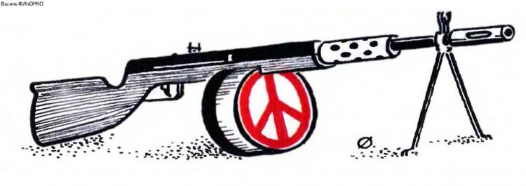 Картинка  про оружие, мир циничный