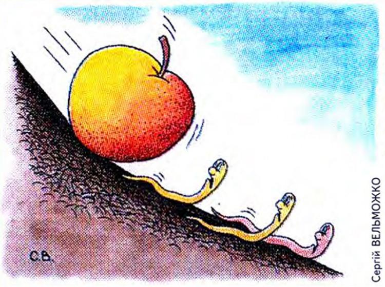 Картинка  про яблоки и червяков