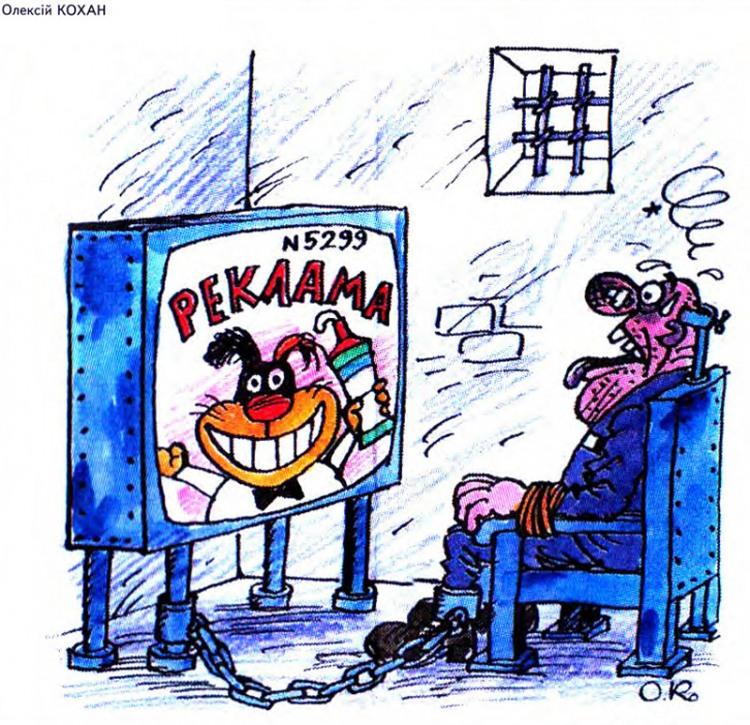 Картинка  про тюрьму, арестантов реклама