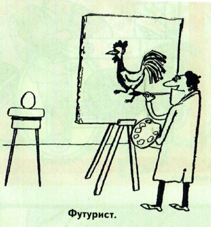 Картинка  про художников, петуха и яйца