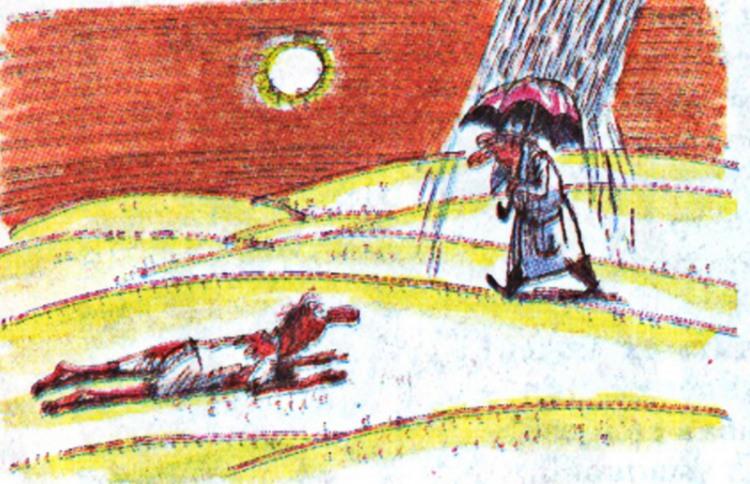 Картинка  про пустыню и дождь