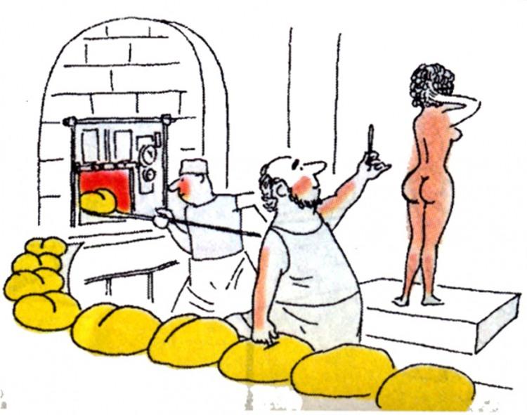 Картинка  про хлеб, задницу пошлый