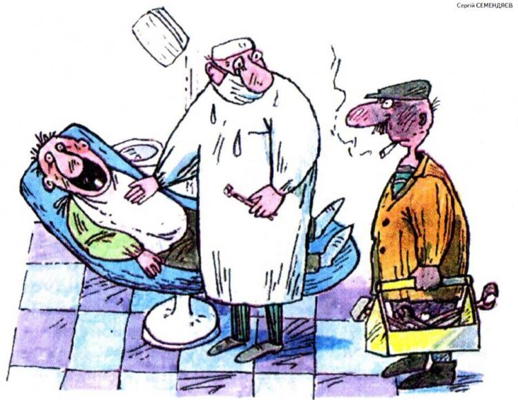Картинка  про стоматологов черный