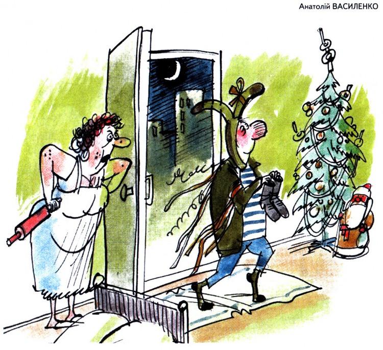 Картинка  про мужа, жену, новый год, пьяных и скалку
