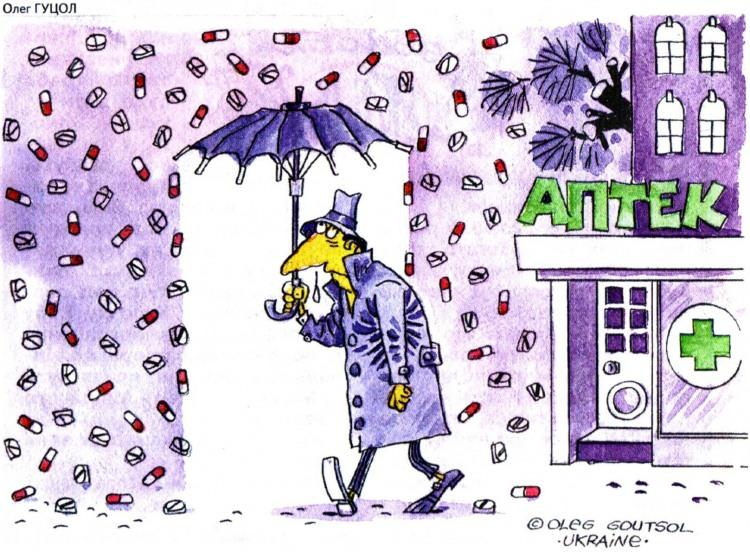 Картинка  про таблетки и дождь