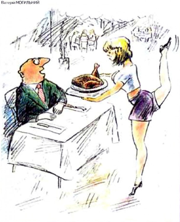Картинка  про официантов