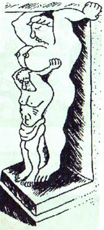 Картинка  про статую, женскую грудь пошлый