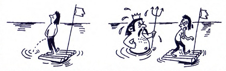Картинка  про плот, мочеиспускание и посейдона