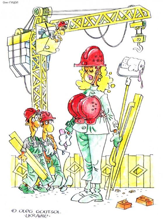 Картинка  про строителей, женскую грудь и блондинок