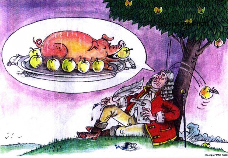 Картинка  про ньютона исаака и яблоки