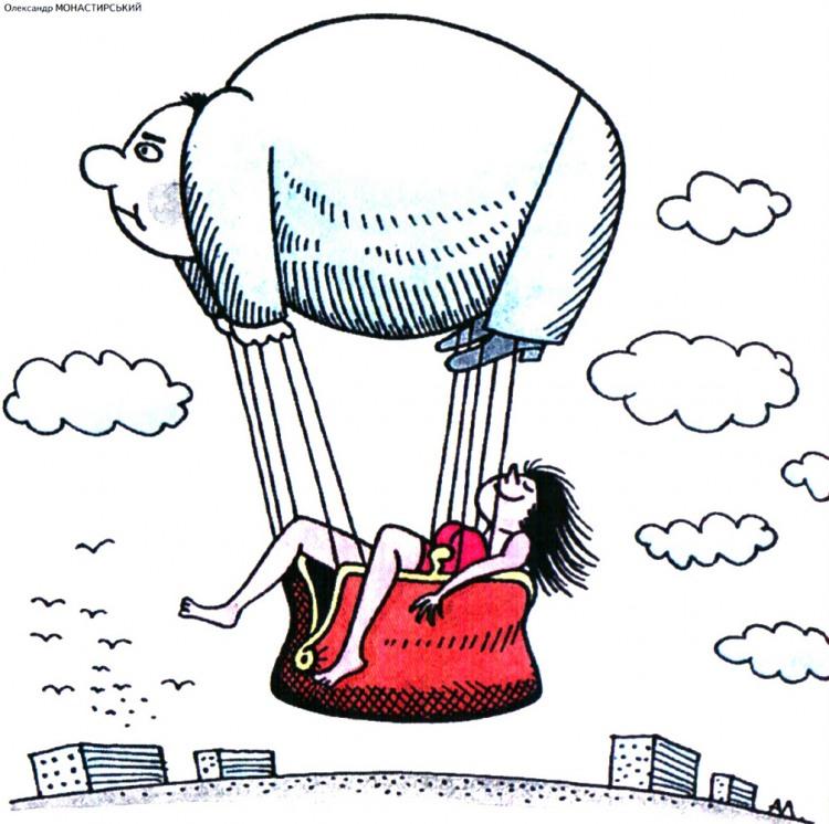 Картинка  про женщин и кошелек