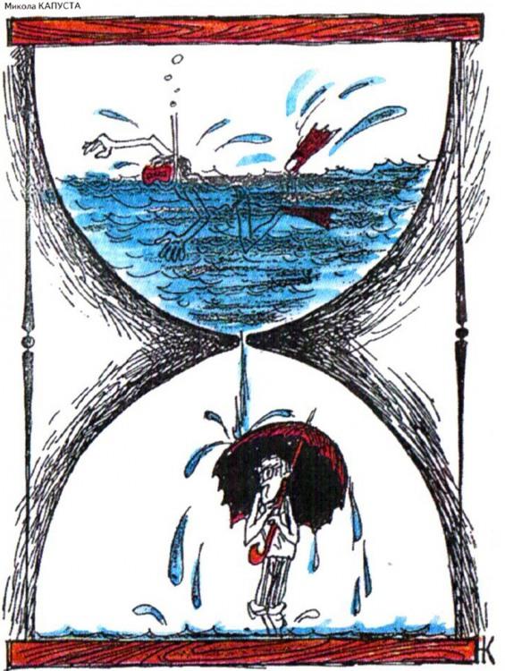 Картинка  про песочные часы и воду