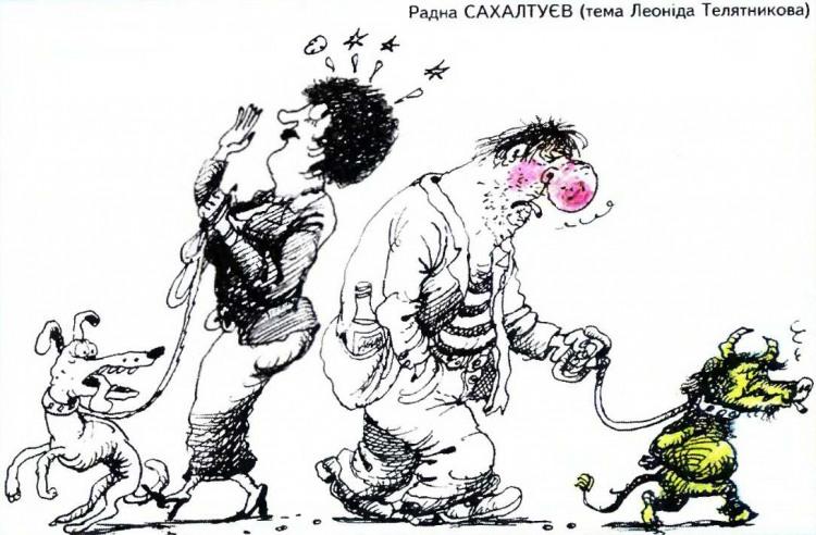 Картинка  про черта и алкоголиков