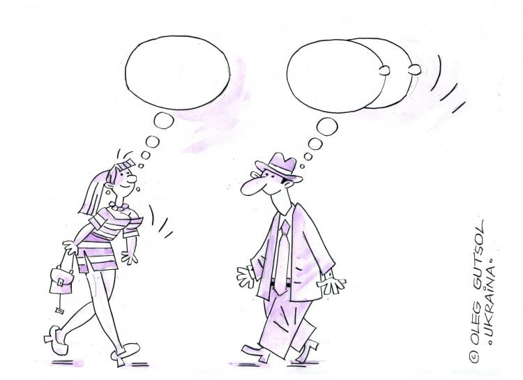 Картинка  про мужчин, женщин, мысли пошлый