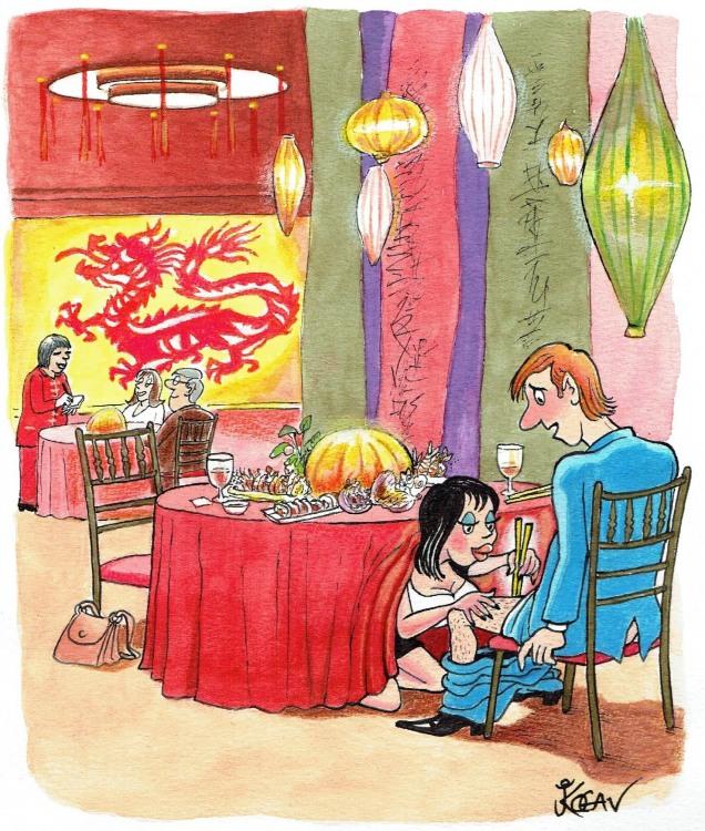 Картинка  про ресторан, суши пошлый